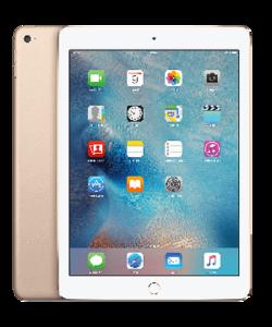 Apple iPad Air 2,16 Gb Wifi Wit/Goud Refurbished